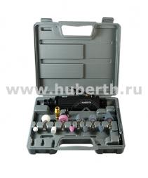 Huberth RP102632 Бормашинка пневматическая с набором аксессуаров