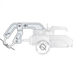 RedHotDot 051638 Плечо С10 для C-обр. сварочных клещей