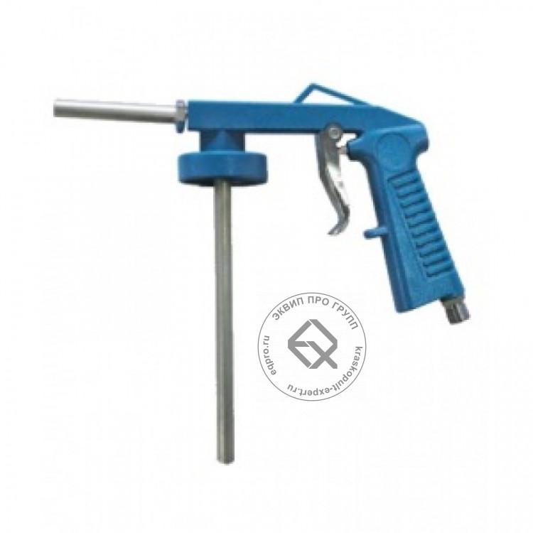 Huberth RP208404/616 Пистолет для нанесения кузовных покрытий