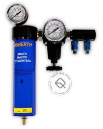 Huberth RP106001 Фильтр одноступенчатый