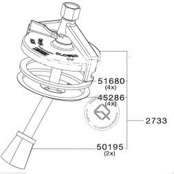 SATA 2733 Крышка для алюминиевого нижнего бачка 1,0л в сборе с уплотнителем