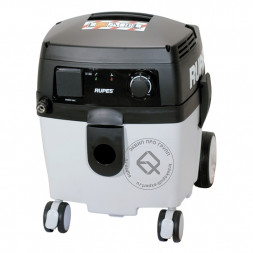 Rupes S 130PL Пылесос для работы с электрическим или пневматическим шлифовальным инструментом