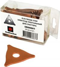 RedHotDot SR00001 Электрод для споттера треугольный (20 шт)