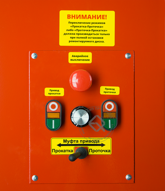 Сибек Премьер-Альфа-ТР (модуль управления)
