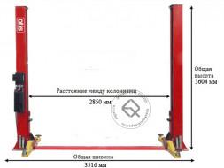 ATIS A245M (PEAK 210) Подъемник двухстоечный 4.5 т